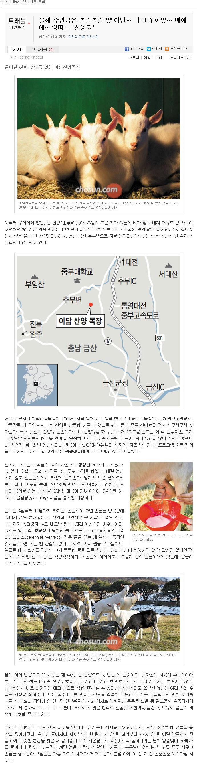 chosun0115.jpg